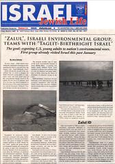 Shalom LA - Birthright