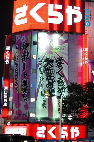 neones