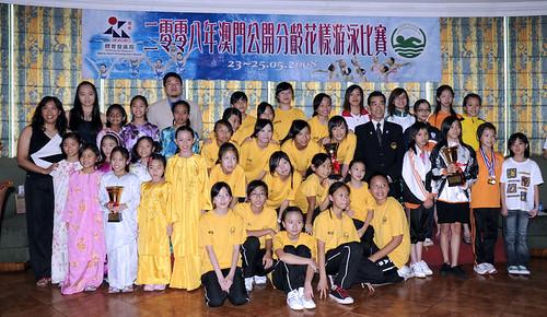 08花泳賽團體獎項