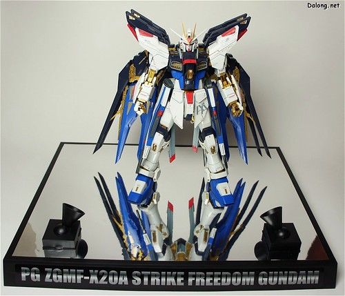 PG Strike Freedom Lighting Base 1