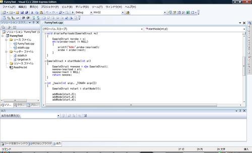 Editing C++ file