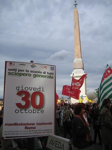 30 ottobre 2008 - Belle Bandiere (c)(c) gaetano aitan vergara