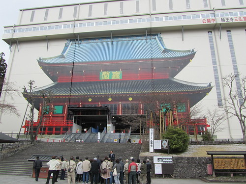 Rinnoji Temple - closed for renovations