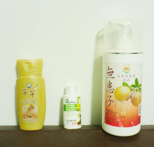農業精品: [連載] 洗髮精系列文