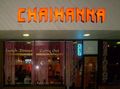 Chaihanna on the Outside