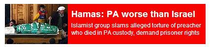 PA worse than Israel