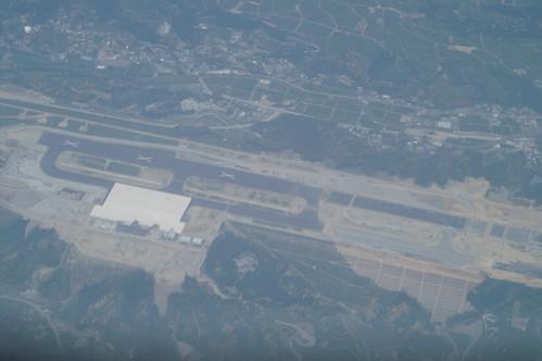 Shizuoka Airport (---/----)