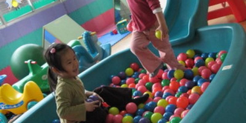 台南兒福中心:朝思暮想的球池溜滑梯(3.7ys)