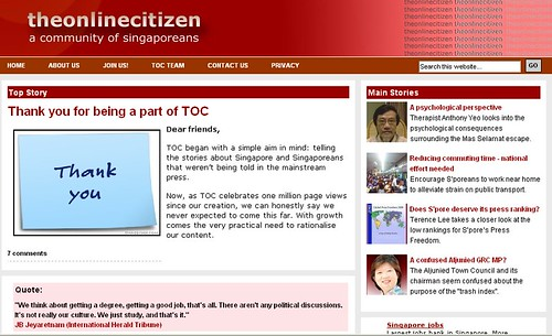 TOC's New Look