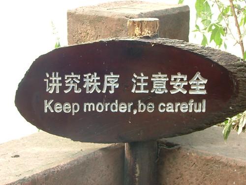 Keep Morder