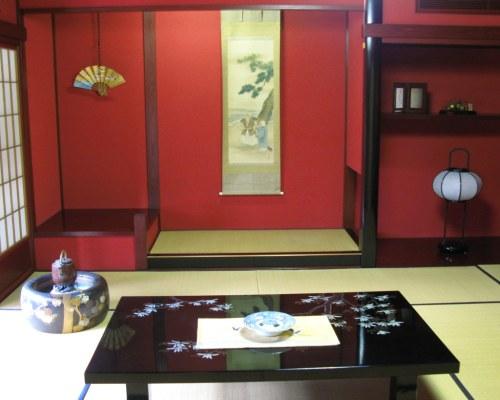 interior design japanese house
