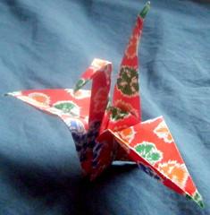 Origami Crane 11