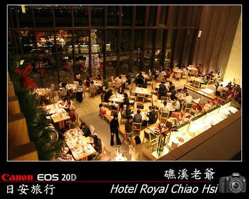 Hotel Royal Chiao Hsi_2007_1227_180731.jpg