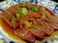 isami sushi - beef tataki