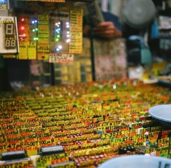 T-3025 (super ape) Tags: tlr sign japan shop rollei lights tokyo hand market bokeh text led electronics  akihabara vb wholesale components gossen expiredfilm shopkeeper rolleicord  fujinps160 explored lunapro  rajiodepato