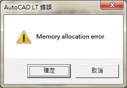 ~楓花雪岳~: 記憶體配置錯誤