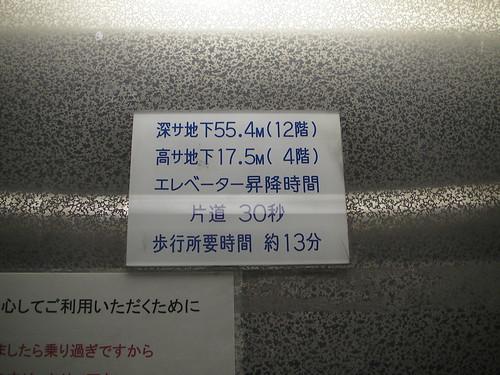 SANY0013.JPG