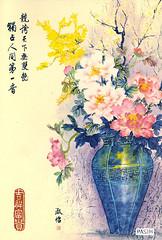 MFPA - vase of flowers