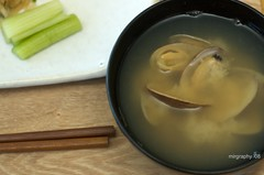Miso with mussel