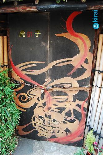 shimokitawaza graffitishimokitazawa
