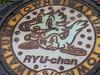 RYU-chan