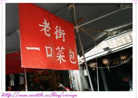 [美食.新竹]北埔商圈 @VIVIYU小世界