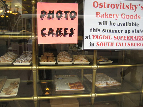 Ostrovitsky's at 1124 Avenue J
