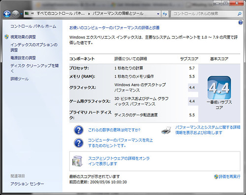 windows73