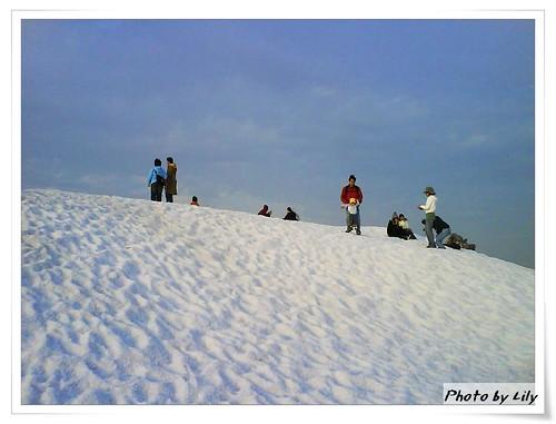鹽山北峰。