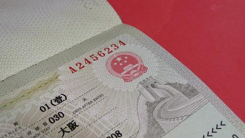 Auf nach China
