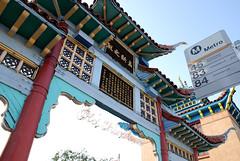 LA Chinatown 1