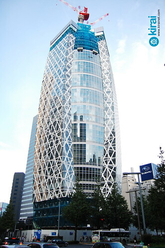 shinjuku nishishinjuku rascacielos skyscraper