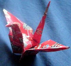 Origami Crane 9