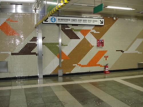 Tongdaemun Station Mosaic Artwork