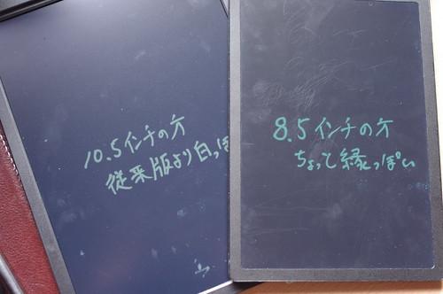 IMGP7896.JPG