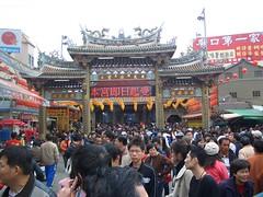 Mazu Temple, Lugang