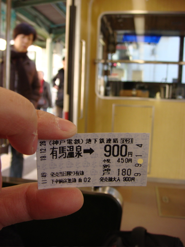 DSC00697