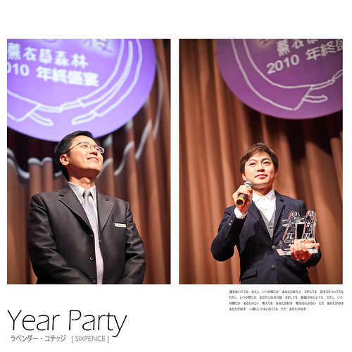 Lavender_Year_Party_000_022