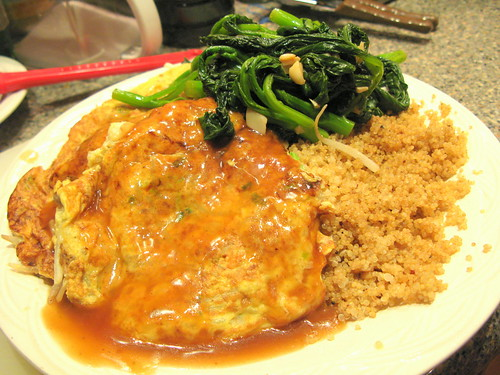 No Guilt Egg Foo Young by you.