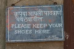 india.pune2.jan.07 319