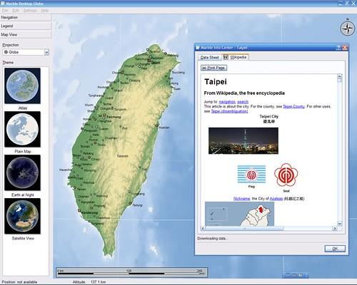20080315_KDEWin-Marble