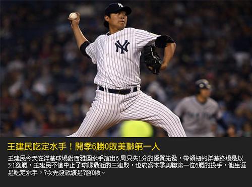 Wang headline (by appleboy46)