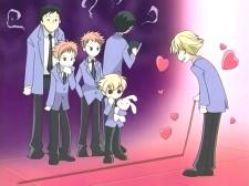 ouran line