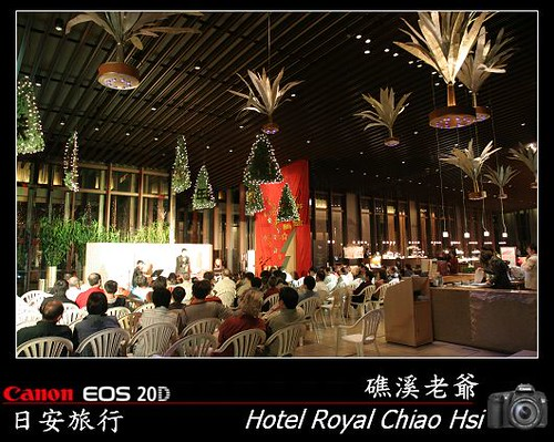 Hotel Royal Chiao Hsi_2007_1227_211107.jpg