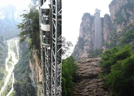 Worlds Tallest Exterior Elevator