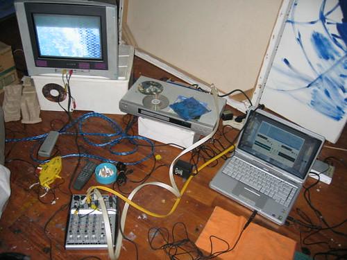 Common Room Sound Lab