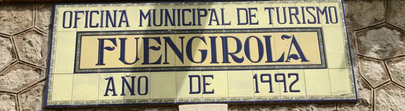 stationFuengirola-IMG_0667