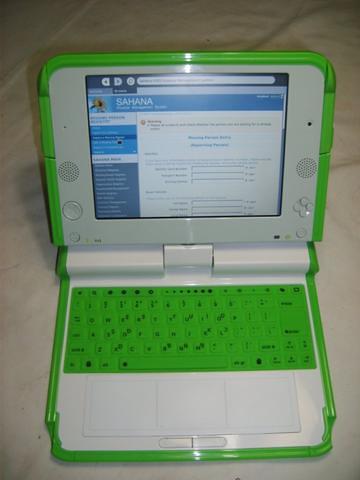 Sahana running on an XO Laptop