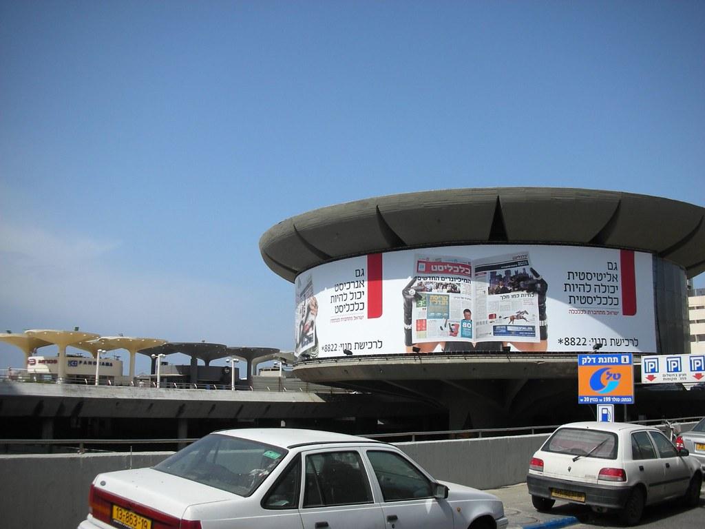 כיכר אתרים