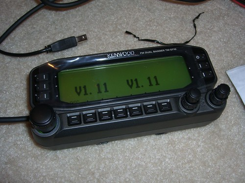 The control head displaying firmware versions